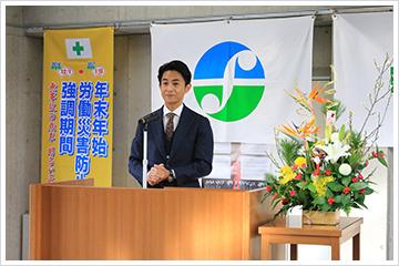 平成29年1月5日(木)に古郡建設年頭挨拶会が開催されました。