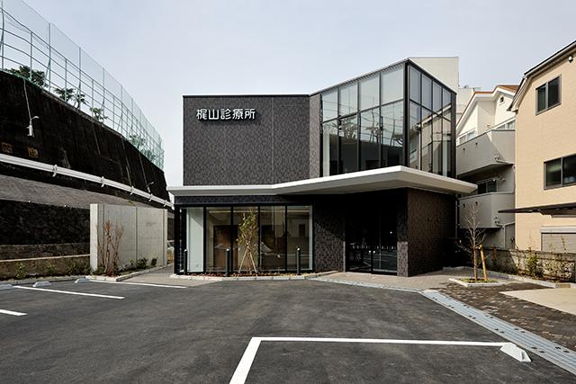 梶山診療所01