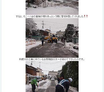 熊谷市立秦小学校さんのホームページでご紹介頂きました