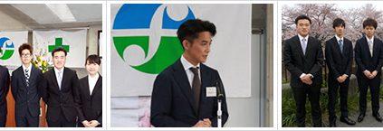 平成28年4月1日(金) 本社にて入社式が行われました。