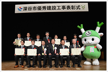 平成28年4月7日(木)に深谷市優秀建設工事表彰式が行われました。