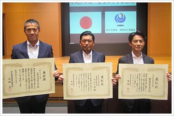 平成28年7月22日(金)に関東地方整備局優良工事等表彰式が開催されました。