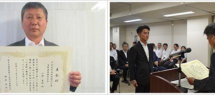 7月27日に利根川上流河川事務所優良工事等表彰式が開催されました。