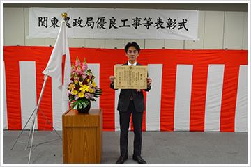 平成28年度関東農政局農業農村整備事業優良工事表彰式が開催
