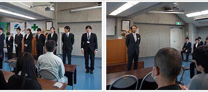 平成29年4月3日 入社式が行われました。