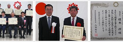 平成29年度埼玉県県土作り優秀建設工事施工者表彰
