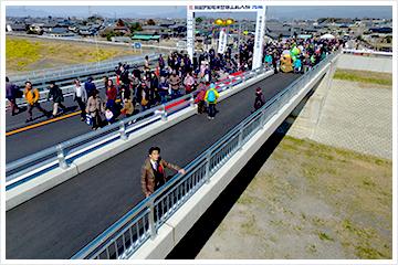 上武大橋が、3月17日に開通することとなりました。