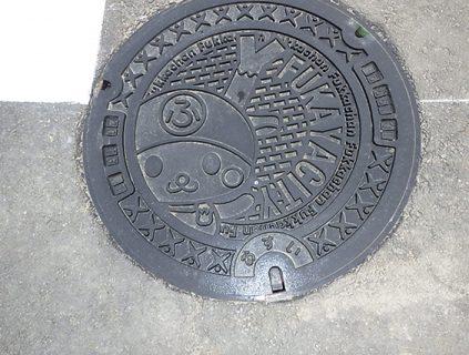 公共下水道管布設工事(28-3汚水)