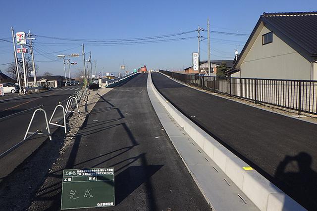 社会資本整備総合交付金 (橋りょう整備) 工事 (上武大橋取付道路工その2) 072