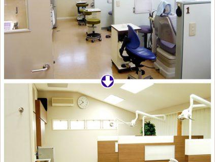 福島歯科医院 (全面改修)