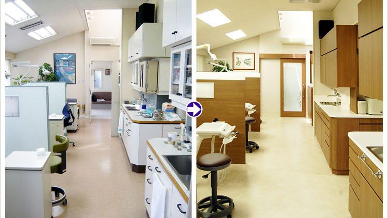 福島歯科医院03