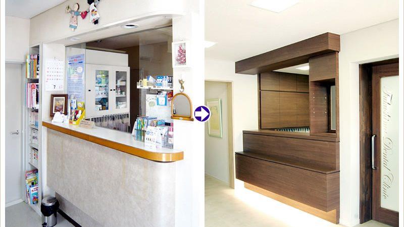 福島歯科医院04