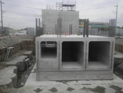 29明北第201号排水機場下部工事