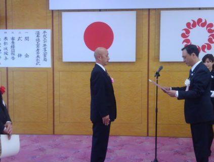 平成30年度埼玉県企業局優秀施工業者等表彰式