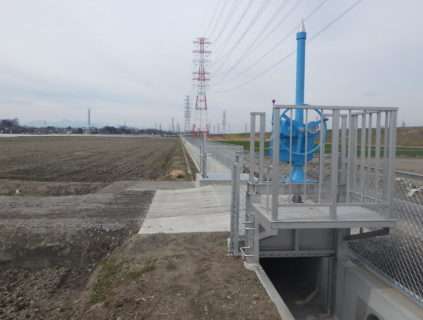 荒川中部農業水利事業 西田幹線用水路その1工事