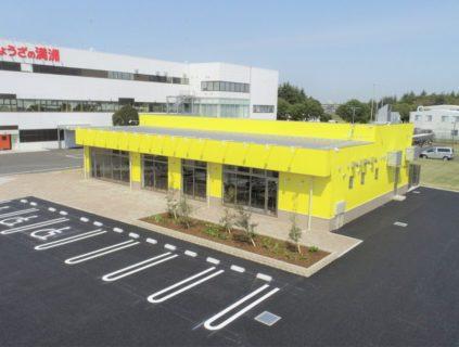 (仮称)ぎょうざの満洲川越工場直売店新店舗建築工事