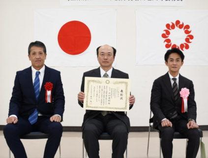 令和2年度埼玉県県土づくり優秀現場代理人等表彰式