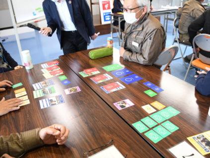 第1回2030SDGsカードゲームワークショップ