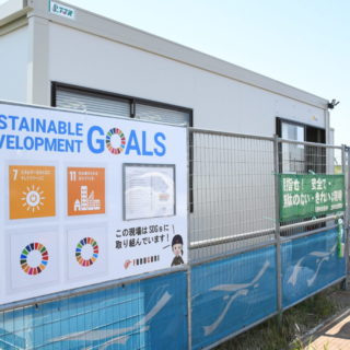 SDGsキャラバンスタート