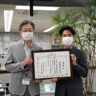 埼玉県赤十字血液センター様より感謝状をいただきました!