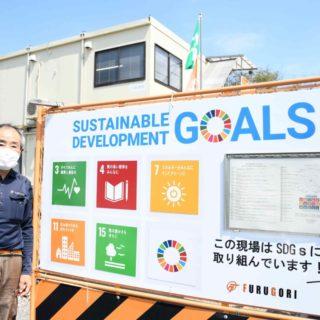 SDGs CARAVAN報告