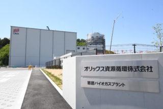 廃棄物バイオマス発電プラント建設工事