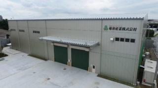 亀井産業株式会社木材チップ工場新築工事